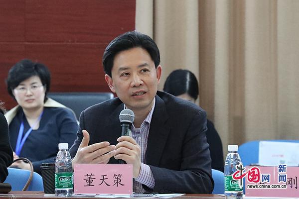 """权威专家:把""""讲好中国故事""""创意传播大赛打造成塑造中国形象的重大品牌"""